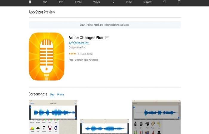 Voice Changer Plus App